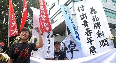 Chine, l'état du mouvement syndical et des luttes ouvrières (2) dans International af18c608-6c35-11df-8a3e-4878cbeca058